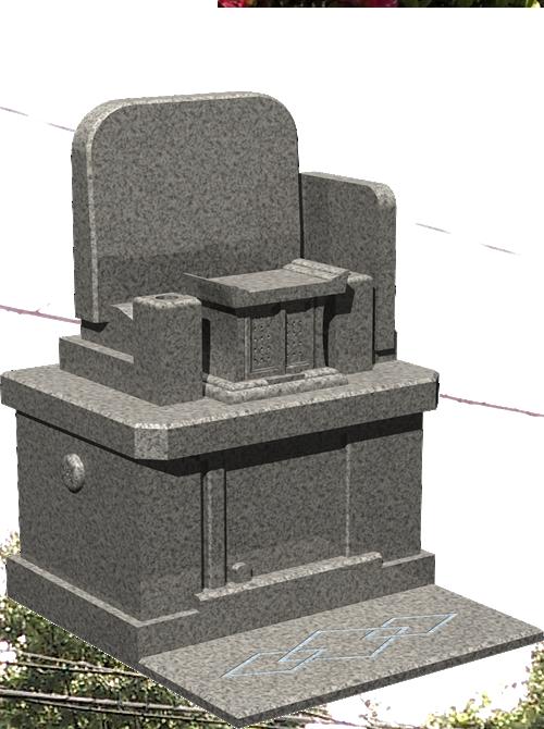 1.5m² 洋型墓石イメージ