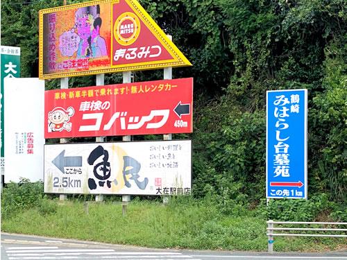 鶴崎橋東側の交差点にある順路を示す看板
