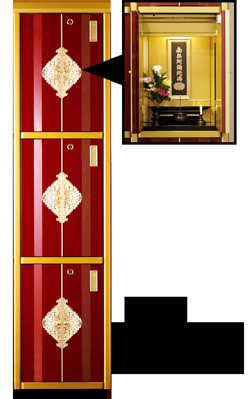 納骨壇3段納骨壇イメージ