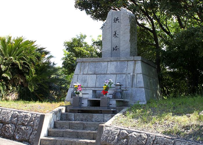 鶴見やすらぎ霊園の供養塔
