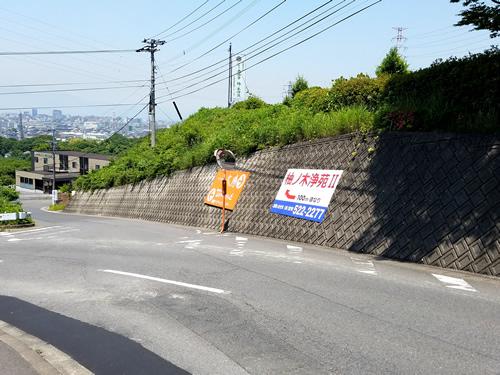 柚ノ木浄苑Ⅱへの順路を示す看板